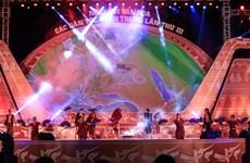 国家副主席邓氏玉盛出席中部各民族文化节