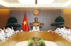 阮春福主持召开政府常务会议