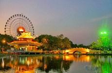 胡志明市举行多项活动 庆祝9•2国庆节
