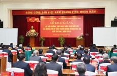 越共第十二届中央委员会委员更新知识班(第二期)开班