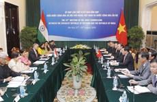 越南与印度混合委员会第十六次会议在河内召开