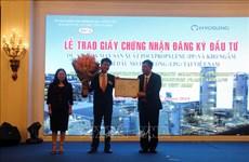 韩国在巴地头顿省开展价值12亿美元的项目