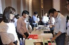 日资企业协会主席:同奈省是备受日本投资商青睐的投资目的地