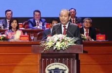 2018-2021年任期越南青年企业家协会第六届全国代表大会在河内召开