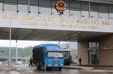 越中两国加强边境海关合作