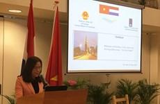 越南借鉴荷兰智慧城市建设经验