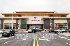 越南峙马—中国爱店双边性口岸即将竣工开通