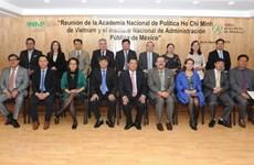 越南借鉴墨西哥干部培训与公共管理研究经验