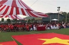 越南国家电视台拿下2018年AFF Cup转播权