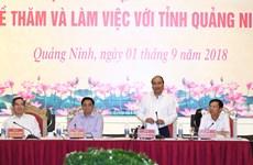 阮春福:广宁省需发挥好北部的增长极作用