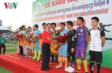 旅居老挝越南青年参加足球赛喜迎国庆节