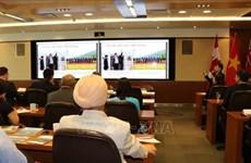 越南岘港与加拿大各大城市促进贸易与投资合作