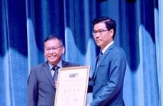 越南首所大学跻身国际4星级大学名单