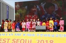 越南文化节亮相韩国首都首尔
