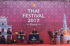 第10次泰国节将于本月中旬在河内举行