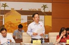 国会司法委员会第11次会议在河内召开 为国会第六次会议做准备