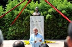 古巴领袖菲德尔·卡斯特罗访问越南45周年纪念活动在哈瓦那举行