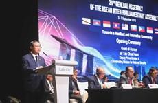 越南出席第39届东盟议会联盟大会