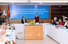 国会主席阮氏金银:胡志明市国家大学城为越南青年公民提供示范性的高等教育环境