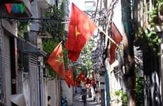 世界各国纷纷致贺电 祝贺越南第73个国庆节