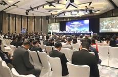第39届东盟议会联盟大会落幕 就许多领域合作达成高度共识