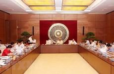 越南国会司法委员会第11次会议闭幕