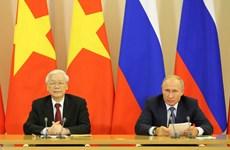 越共中央总书记阮富仲与俄罗斯总统普京共同会见记者