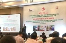 向越南贫困群众提供最佳的信贷产品及服务