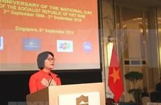 越新合作为东盟共同体的团结与发展做出积极贡献