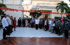 越南国庆73周年:越南经济社会发展成就获国际友人高度评价