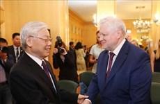 越共中央总书记阮富仲会见公正俄罗斯党主席谢尔盖·米罗诺夫