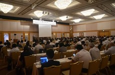 越日投资合作论坛在日本横滨市举行