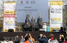 越南日活动在阿根廷举行