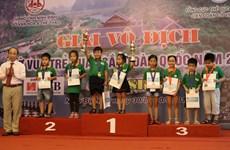 全国优秀青少年国际象棋锦标赛闭幕  全国民族摔跤锦标赛开幕