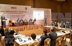 2018年美国—越南工商峰会今日在河内举办