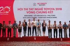 2018年全国丰田手艺技术比赛总决赛在乂安省举行