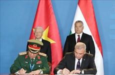 越南与匈牙利签署多项合作文件