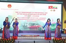 """""""越南色彩""""活动在缅甸举行"""