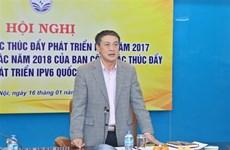 政府总理决定对越南信息传媒部副部长范红海给予公开谴责处分