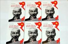 胡志明主席经典著作《革命之路》意大利语版正式问世
