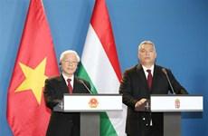 越南与匈牙利发表联合声明 建立全面伙伴关系