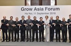 2018年亚洲增长论坛在河内召开
