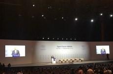 世界经济论坛创始人:创业企业是新技术的动力