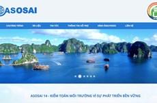 亚洲46个国家最高审计机关领导将访问越南