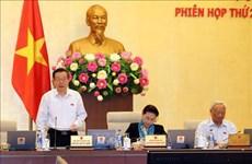 国会常委会第二十七次会议:国会第六次会议将批准任命信息传媒部部长职务