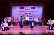 富有民族文化特色的柬埔寨越南文化周拉开序幕