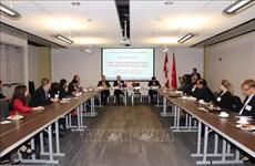 """""""越南新的投资和贸易机遇""""座谈会在加拿大举行"""