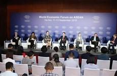 2018 WEF ASEAN:为促进东盟发展提出新设想新意见
