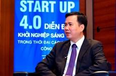 WEF ASEAN 2018:越南在促进创新方面具备诸多优势