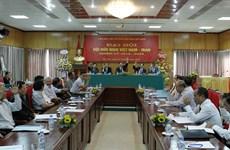 越南与伊朗深化务实合作